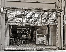 Molly's Shop