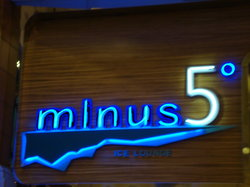 Minus 5 Ice Lounge
