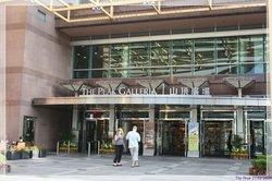 Peak Galleria Shopping Centre