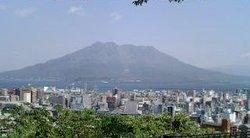 Mt. Shiroyama