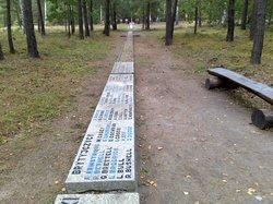 Stalag Luft III Prisoner Camp Museum
