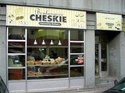 Boulangerie Cheskie