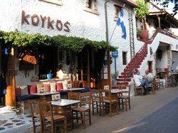 Koukos Cafe