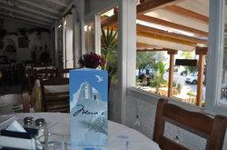 Maria's Traditional Restaurant