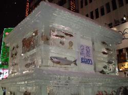 すすきの会場の氷像