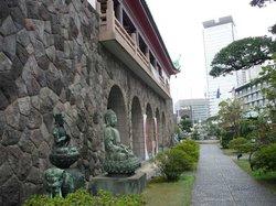 The Okura Shukokan Museum of Fine Arts