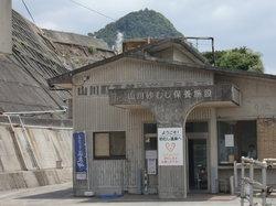 Yamagawa Sunamushi Onsen