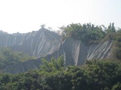Tsaoshan Moonscape Scenic Area