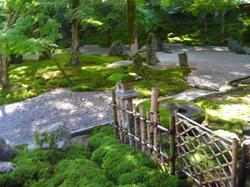 Komyozen-ji Temple