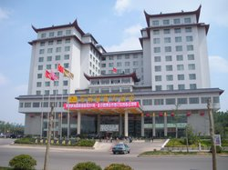 Dong Ming International Hotel