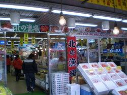 Sapporo Jyogai Market
