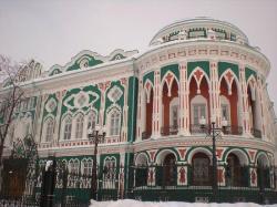 Passeggiando per Ekaterinburg (23589172)
