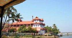 Cochin Cultural Centre