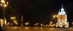 Komsomolsk Square at Night... Panorama