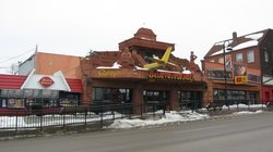 Ripley's Believe It or Not Wisconsin Dells