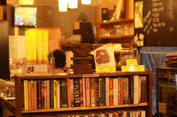 Dasa Book Cafe