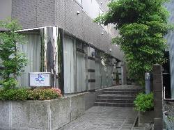 Hotel Kunimi Odawara