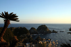 Cape Sata Observatory Deck/ Park