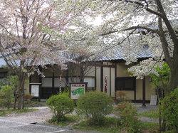 Sanada History Museum