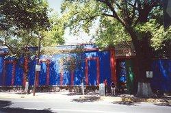 芙烈達‧卡蘿博物館