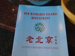 Old Mandarin Islamic