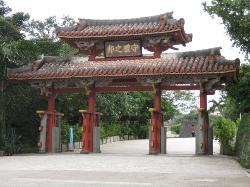 首里城 (24302721)