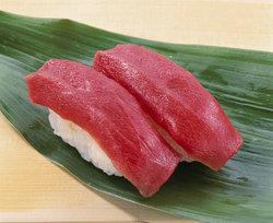 Sushi Goma