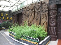Taiwan Indigenous Peoples Culture Park