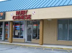 Ruby Chen's