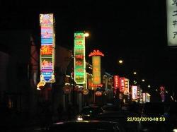 Hangzhou Snack Street