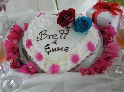 wedding cake provided by the Melia