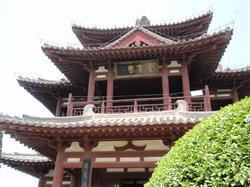 Qing Long Si