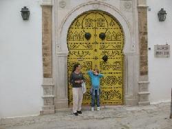 Puerta de entrada a Dar el Jeld