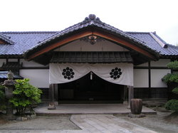 Aizu Old Samurai Residences