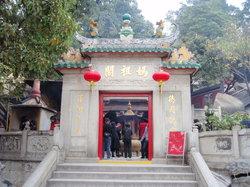 マー コ ミュウ (媽閣廟)