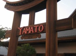 Yamato Steak House of Japan