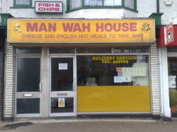 Man Wah House