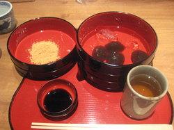 Oimatsu Arashiyamaten