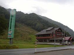 Hinoemata-mura