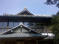 Choseikan