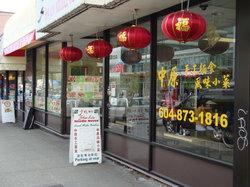 Sha Lin Noodle House