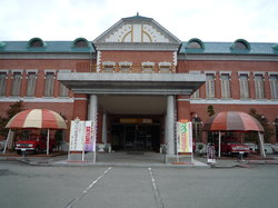 Motorcar Museum of Japan