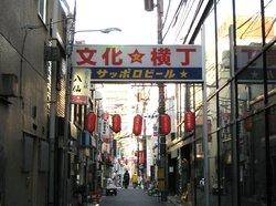 Bunka Yokocho