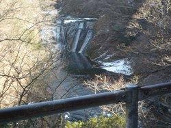 Namase Waterfall