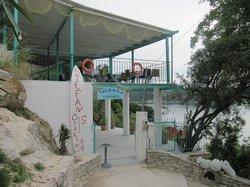 Taverna Stefanos
