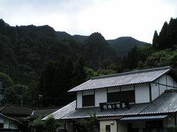 Imari Okawachiyama