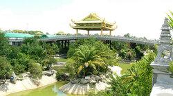 ダイナムテーマパーク