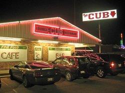 Cub Restaurant