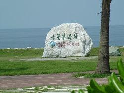 七星潭ビーチ