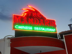 The Mandarin Restaurant